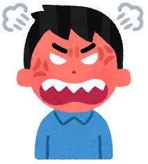 国会議員の給料は満額のままなのに菅首相は「最終的に生活保護があるから良いだろ」と暴言!!