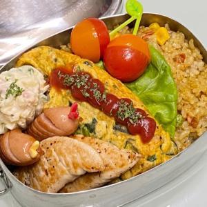 【お弁当】日々のお弁当/金曜日の定番/固定化/カレー炒飯など《旦那弁当》