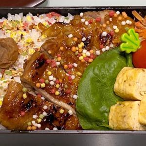 【お弁当】日々のお弁当/bento/夫リクエスト/ピリ辛チキン《旦那弁当》