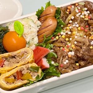 【お弁当】日々のお弁当/bento/牛すき丼《旦那弁当》