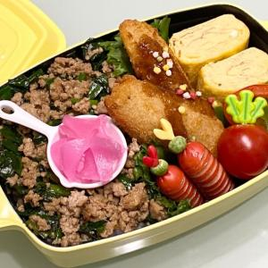 【お弁当】日々のお弁当/bento/ニラそぼろ丼《旦那弁当》