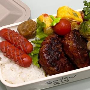 【お弁当】お弁当作り/bento/甘辛ソースハンバーグ《旦那弁当》