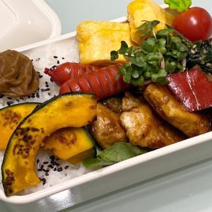 【お弁当】お弁当作り/bento/ささみとグリル野菜のバルサミコソース《旦那弁当》