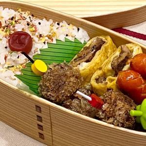 【お弁当】お弁当作り/bento/ミートボールでなんちゃってメンチカツ《アラフィフ旦那弁当》