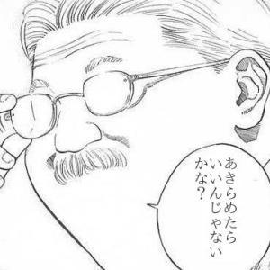 すすきのデリヘル『札幌口コミデリヘル『出会い会館』』口コミ体験談: