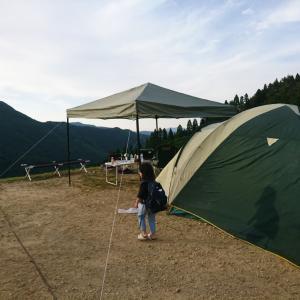 キャンプ行って来ました②