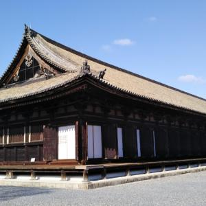 京都小旅行