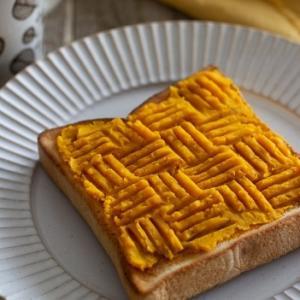 チェック柄のかぼちゃトースト