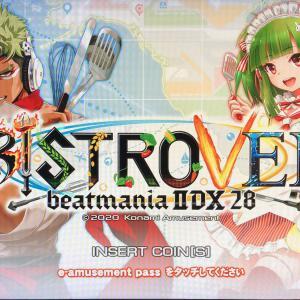 【楽曲感想】Beatmania IIDX 28 BISTROVER