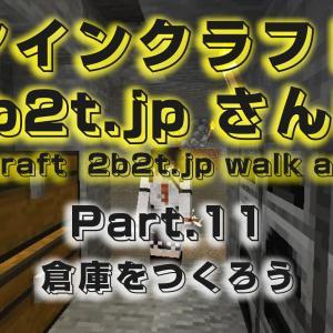 【2b2t jpさんぽ】Part.11 倉庫をつくろう【マインクラフト】