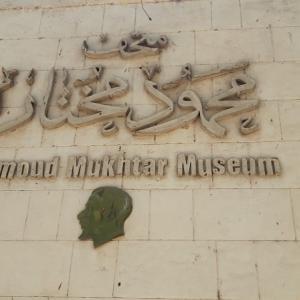 3度目の正直で入れた美術館 マハムード・モクタール ミュージアム