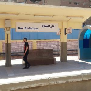 初めて下車した地下鉄ダール・エル・サラーム駅