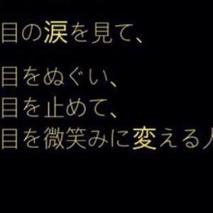 """"""" 恋愛 """""""