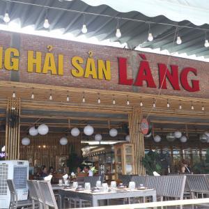 4日目 海鮮三昧!生簀から選ぶ海鮮レストラン@Nhà hàng Làng Cá
