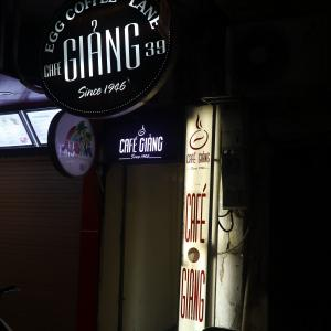 5日目 エッグコーヒー発祥のお店@Cafe Giảng