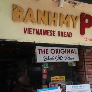 6日目 ベトナムのファストフードと言えばこれ!@Bánh Mỳ P