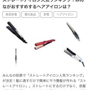 """""""6月20日頃radiant 28mmタイプ入荷予定です( ̄^ ̄)ゞ"""""""