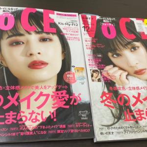 an・anに続いて、超有名雑誌 VoCEにも、radiant lolが