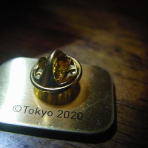 「コインは 何処よ?」DSC-F505V 作例 8