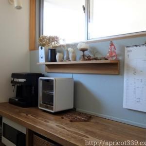 キッチンの飾り棚の模様替え