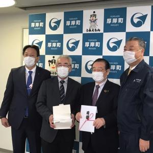 マスクを寄付しました。