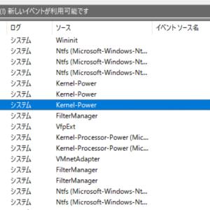 【Windowsクイズ】 Windowsイベントログの「重大」とは?