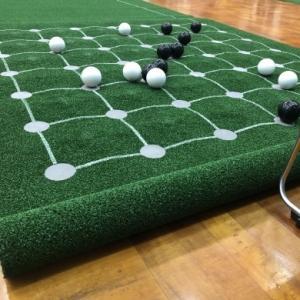 囲碁ボールサークル発足