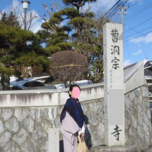 門松とか日本晴れとか