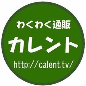 【新商品】2020年カレンダー追加(2点)