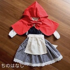 ハロウィン仮装2019【赤ずきんちゃん】