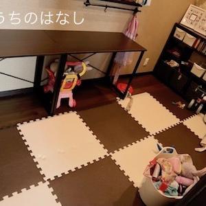 ついに子供スペースを作業スペースへと進化させる時が来た!