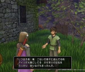 日本のゲーム「あれ集めて、あれ届けて」 ワイ「はぁ(クソデカため息)」