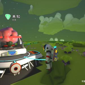 地底を探検するゲームとかないの?