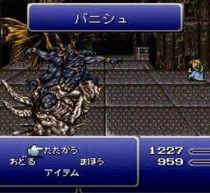 RPG・SRPG史上、もっともぶっ壊れてたチート技は?