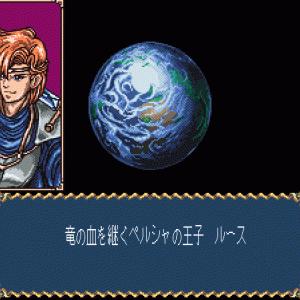 RPGのドーナツ地図問題は技術的になんとかならんもんなのか?