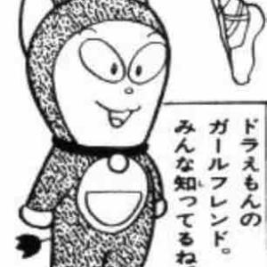2019 つくばマラソン 〜その10〜