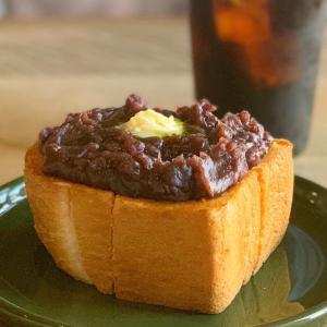 大阪グルメ《11》放出【マーベリック コーヒー&ボイド】あんバタートースト