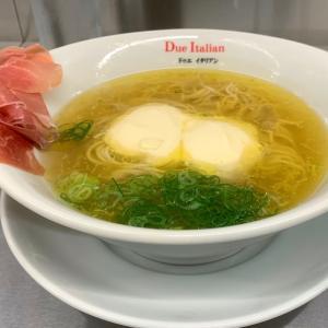 【黄金の塩らぁ麺 ドゥエ イタリアン 東急プラザ渋谷店】《渋谷/夜》らぁ麺生ハムフロマージュ