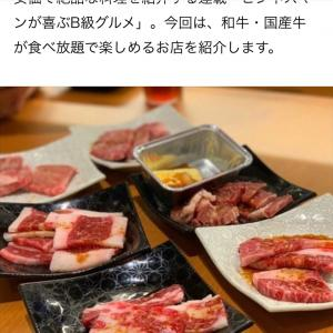 マイナビニュース連載記事【かみむら牧場】