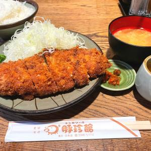 【豚珍館】《新宿/昼》とんかつ定食