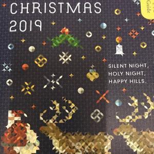みるもも日記~クリスマス・マーケット