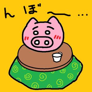 神戸~そしてどうなるのか?