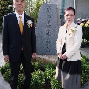 四国の智津子先生