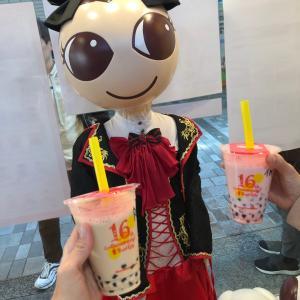 姪っ子とデート♡パールレディのタピオカ&菊太郎わらび餅ドリンク