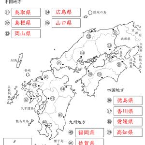 都道府県名プリント(地図ドリル)