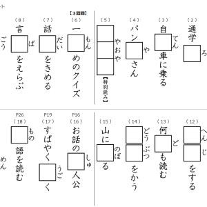 漢字ドリルの印刷サイト(A4)