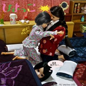 お人形で『ひよっこ』をやってみた (向島電機編その1) ご安全に〜
