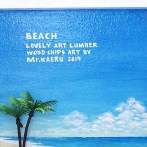 ビーチの画 青い街の画