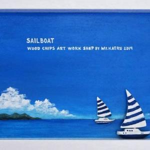 ヨットの画 スケルトンフレーム