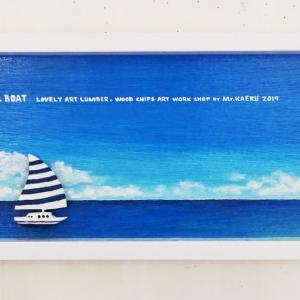 SAIL BOATの画